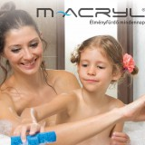 Macryl 2019